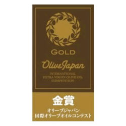 "Medalla de Oro y 2 medallas de Plata en ""International Olive Oil Japan 2014"""