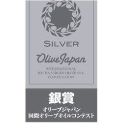 "Medalla de Plata ""New York Olive Oil Competition 2014"". Primer Aceite."