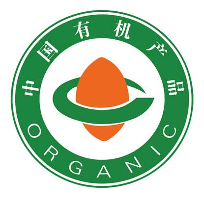 CHINA ORGANIC